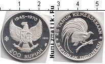 Каталог монет - монета  Индонезия 200 рупий