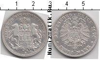 Каталог монет - монета  Гамбург 2 марки