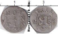 Каталог монет - монета  Голландия 2 стивера