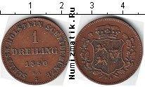 Каталог монет - монета  Шлезвиг-Хольштайн 1 дрейлинг