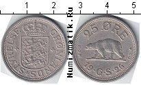Каталог монет - монета  Гренландия 25 эре