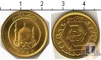 Каталог монет - монета  Иран 1 азади