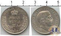 Каталог монет - монета  Итальянская Сомали 1/2 рупии