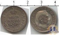 Каталог монет - монета  Итальянская Сомали 1/4 рупии