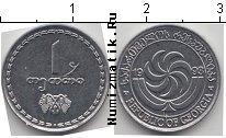 Каталог монет - монета  Грузия 1 тетри