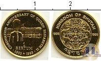 Продать Монеты Бутан 1 сетрум 1993 Золото