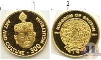 Продать Монеты Бутан 300 нгултрум 1997 Золото