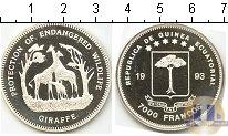 Каталог монет - монета  Экваториальная Гвинея 7000 франков