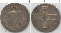 Каталог монет - монета  1796 – 1801 Павел I Жетон