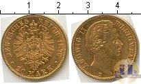 Каталог монет - монета  Бавария 20 марок