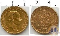 Каталог монет - монета  Саксония 20 марок