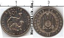 Каталог монет - монета  Джибути 50 франков