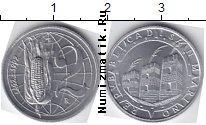 Каталог монет - монета  Сан-Марино 2 лиры