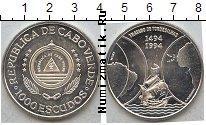 Каталог монет - монета  Кабо-Верде 1000 эскудо