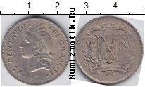 Каталог монет - монета  Доминиканская республика 25 сентаво