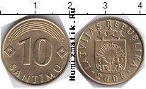 Каталог монет - монета  Латвия 10 сантим