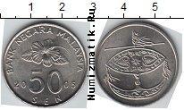 Каталог монет - монета  Малайзия 50 сен