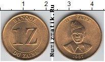 Каталог монет - монета  Заир 1 заир