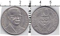 Каталог монет - монета  Заир 10 макута