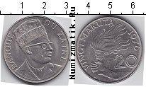 Каталог монет - монета  Заир 20 макута