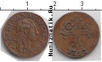 Каталог монет - монета  Сицилия 3 кавалли