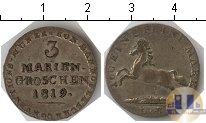Каталог монет - монета  Брауншвайг-Люнебург-Каленберг-Ганновер 3 гроша