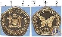 Продать Монеты Белиз 100 долларов 1981 Золото