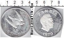 Каталог монет - монета  Замбия 10 квач