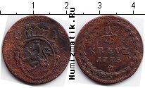 Каталог монет - монета  Пфальц-Сульбах 1/4 крейцера