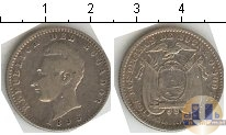 Каталог монет - монета  Эквадор 2/10 сукре