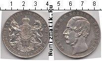 Каталог монет - монета  Ганновер 2 талера