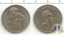 Каталог монет - монета  Замбия 1 шиллинг