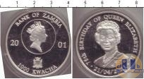 Продать Монеты Замбия 1000 квач 2001 Серебро