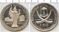 Каталог монет - монета  Экваториальная Гвинея 150 песет