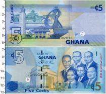 Каталог монет - монета  Гана 5 седи