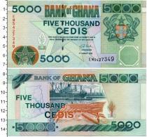 Каталог монет - монета  Гана 5000 седи