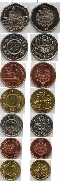 Каталог - подарочный набор  Гайана Гайана 1989-2002