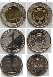 Каталог - подарочный набор  Грузия Грузия 2006