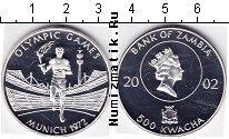 Продать Монеты Замбия 500 квач 2002 Серебро