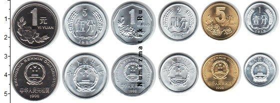 Каталог - подарочный набор  Китай Китай 1983-2004