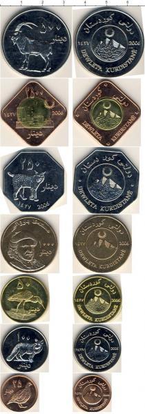 Каталог - подарочный набор  Курдистан Курдистан 2006