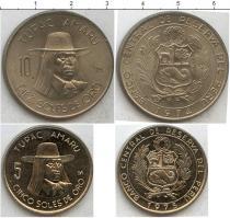 Каталог - подарочный набор  Перу Перу 1974-1975
