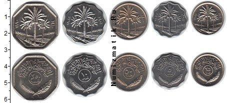 Каталог - подарочный набор  Ирак Ирак 1975-1990