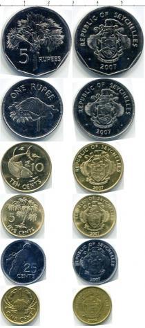 Каталог - подарочный набор  Сейшелы Сейшелы 2004-2007