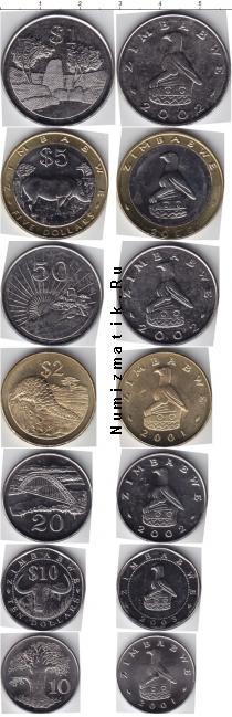 Каталог - подарочный набор  Зимбабве Зимбабве 1997-2002
