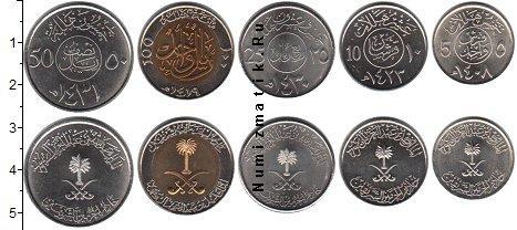 Каталог - подарочный набор  Саудовская Аравия Саудовская Аравия 1400-1423