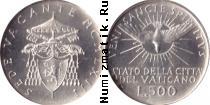 Каталог - подарочный набор  Ватикан Sede Vacante 1963