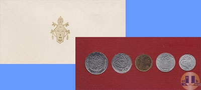 Каталог - подарочный набор  Ватикан Набор монет 1975 года