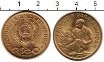 Каталог монет - монета  Кабо-Верде 2 1/2 эскудо