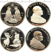 Каталог - подарочный набор  Ватикан Святой год